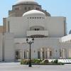 Cairo Opera Houses
